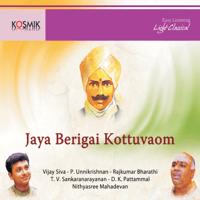 Shanthi Nilava Vendum D. K. Pattammal