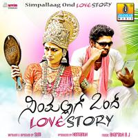 Karagida Baaninalli Soumya Rao MP3