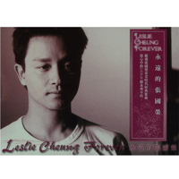 月亮代表我的心 (Live) Leslie Cheung