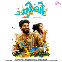 Puthumazhayai (Version 1) Shreya Ghoshal MP3