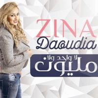 La Wahed Wala Million Zina Daoudia