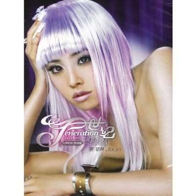 蔡依林 - J世纪Jeneration大牌新曲+精选 2006-2009