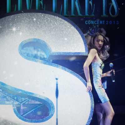 郑融 - Live Like 18 Concert 2013