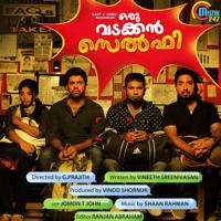 Kaikkottum Kandittilla Vaikkom Vijayalakshmi MP3