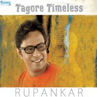 Tomar Holo Shuru Amar Rupankar Bagchi MP3
