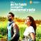 Thalli Pogathey A. R. Rahman, Sid Sriram, Aaryan Dinesh Kanagaratnam & Aparna Narayanan MP3