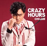 深不見底 Julian Cheung MP3