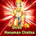 Free Download Jitender Singh Hanuman Chalisa Mp3