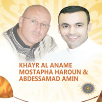 Dikri El Habib Mostapha Haroun & Abdessamad Amin