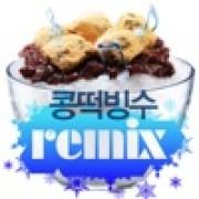 download lagu AKMU Cool Summer by Junjaman