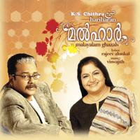 Mayil Peeli Hariharan MP3