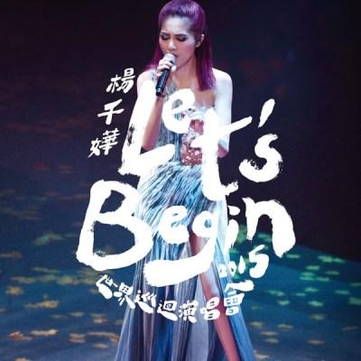 杨千嬅 - Let's Begin Concert 2015 世界巡回演唱会 Live