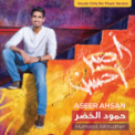 Free Download Humood Alkhudher Aseer Ahsan (Vocals-Only No Music) Mp3