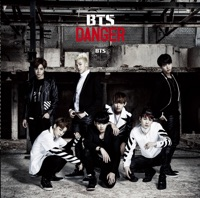 Danger -Japanese Ver.- (通常盤) - Single - BTS mp3 download