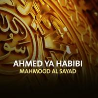 Allahu Allah Mahmood Al Sayad