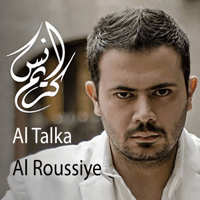 Al Talka Al Roussiye Anas Karim