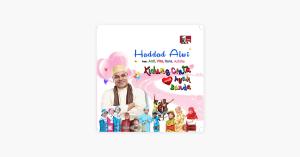 Allahu Allah (feat. Vita) - Haddad Alwi