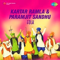 Gori Gal Te Jalebi Kartar Ramla & Paramjit Sandhu song