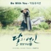 download lagu AKMU Be With You