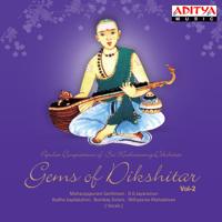 Panchaktcha - Karnataka Devagandhari - Aadi Radha Jayalakshmi