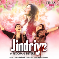 Jindriye Nooran Sisters