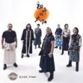 Free Download Hanggai The Rising Sun Mp3