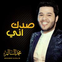 Balah Balah Mohamed Alsalim