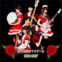 Thrill BAND-MAID® MP3