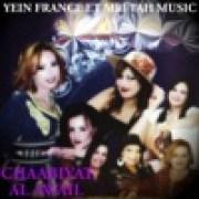 download lagu Hanin Dhiya & Samira Manwitek Tnsani