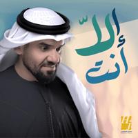 Ella Ant Hussain Al Jassmi
