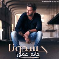 Hasdouna Hatim Ammor MP3