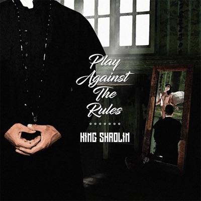 Born Free - King Shaolin mp3 download
