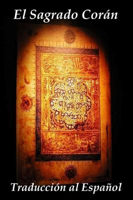 El Sagrado Coran - Simon Abram
