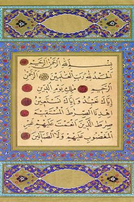 The Koran - Muhammad