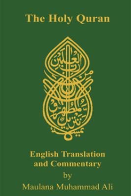 Holy Quran - Maulana Muhammad Ali