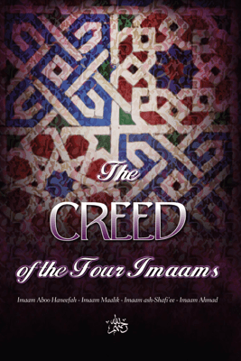 The Creed of the Four Imaams - Dr. Muhammad al-Khumayyis