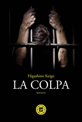 La colpa - Keigo Higashino pdf download