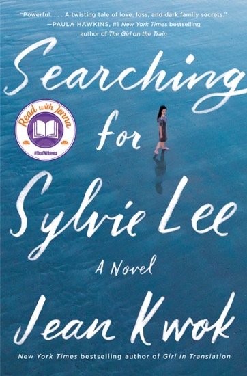 Searching for Sylvie Lee by Jean Kwok PDF Download