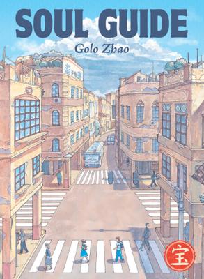Soul Guide - Golo Zhao pdf download