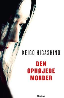 Den ophøjede morder - Keigo Higashino pdf download