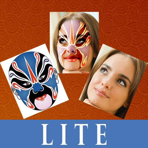 Mask your face Lite