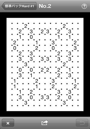 「ループコースパズル」をApp Storeで