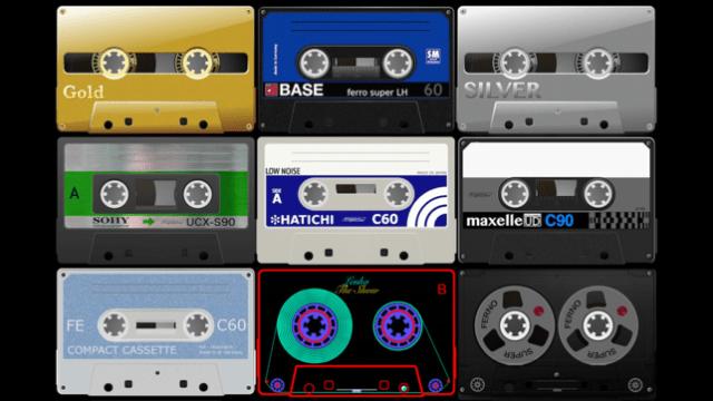 Cassette Gold Screenshot