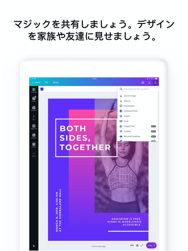 Canva-名刺,カード,チラシ,ポスター,サムネイル作成 Screenshot