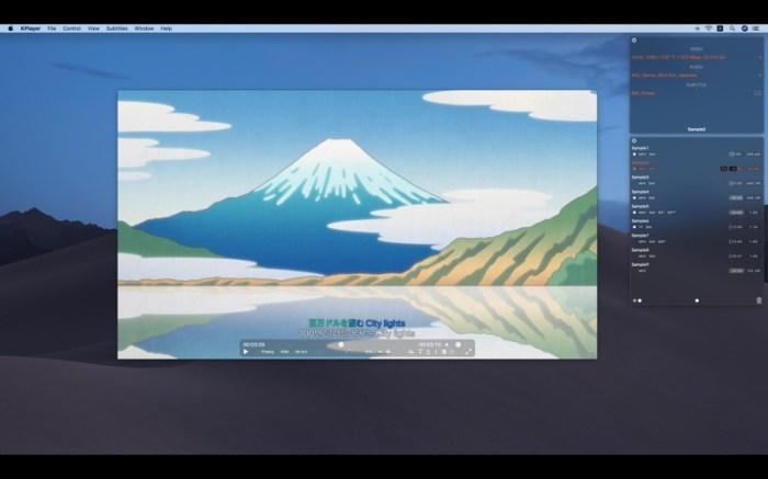 KPlayer Screenshot 2