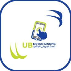 UB Mobile Banking