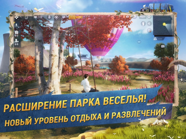 PUBG MOBILE - NEW ERA Screenshot