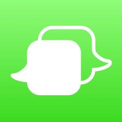WhatsFake - Falsche Chats