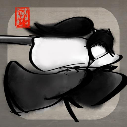 墨剣の侍 : SumiKen