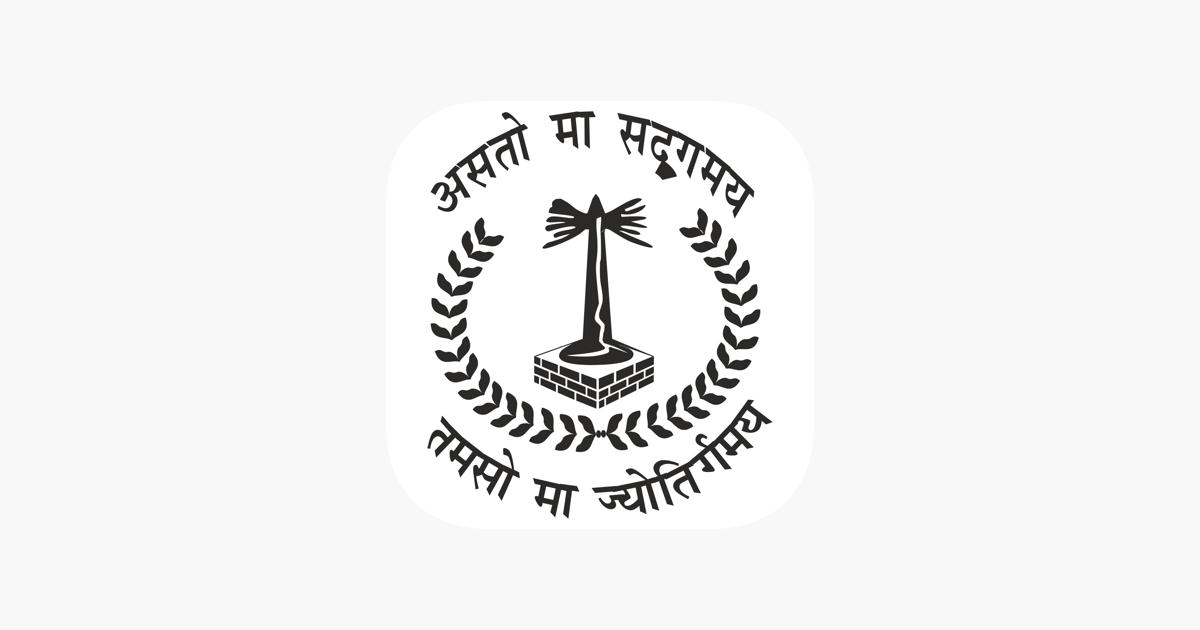 St. Vivekanand Millennium App on the App Store